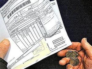 Как проверить правильность начислений за коммунальные услуги