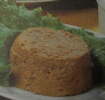 Паштет из печени и тыквы