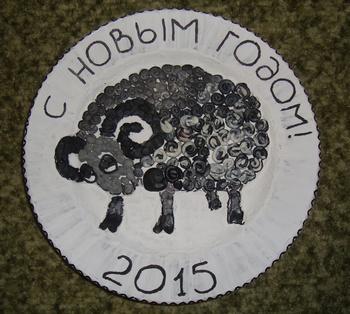 Необычная новогодняя поделка тарелка Барашек