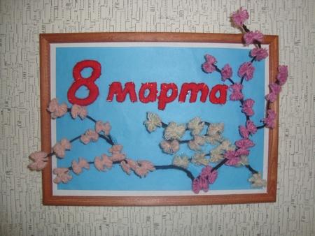 Картина из цветов-веточек из ниток