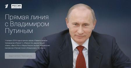 Путин прямая линия