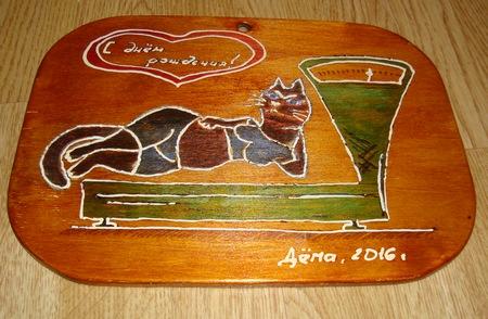 Кухонная доска с рисунком