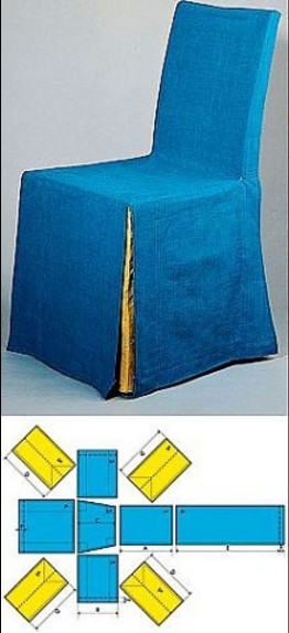 Чехол на стул 1