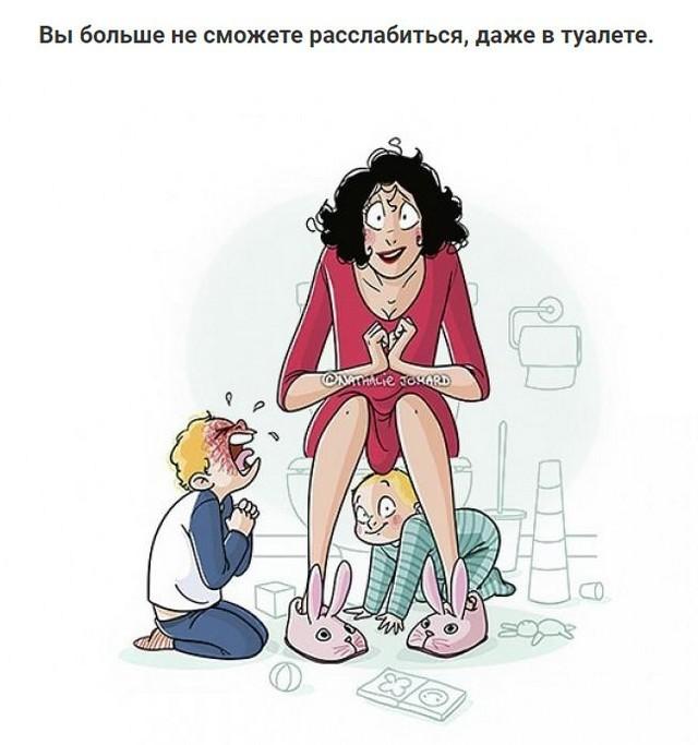 Материнство 1