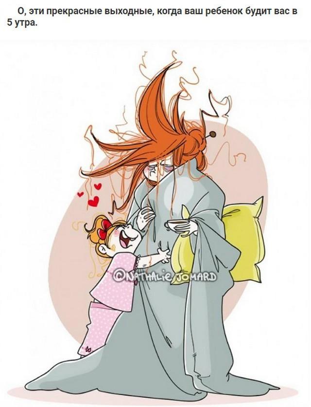 Материнство 4
